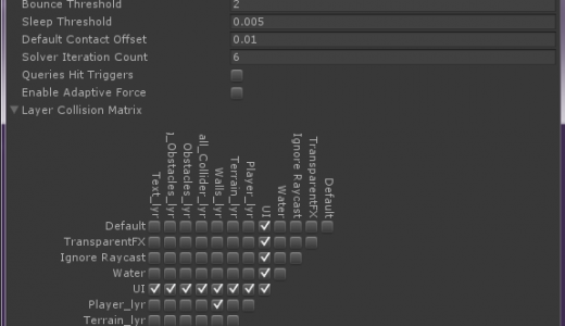 【Unity】物理演算のProject Settings(Physics Manager)